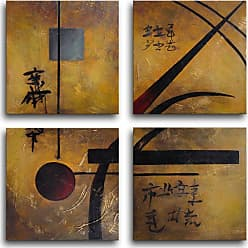 Omax Decor Asian Gold 4-Piece Canvas Wall Art - 24W x 24H in. - M 1326