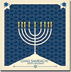 Ready2HangArt Ready2hangart Chag Sameach Hanukkah Canvas Wall Art, 20 x 20