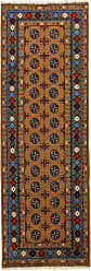 Nain Trading Oriental Afghan Akhche Baghlan Rug 711x28 Runner Brown/Dark Blue (Wool, Afghanistan, Hand-Knotted)