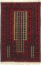 Nain Trading Baluch Rug 49x30 Dark Grey/Dark Brown (Afghanistan, Wool, Hand-Knotted)