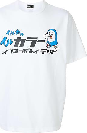 Kolor graphic print T-shirt - White