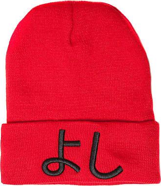 Unisex Khaki Embroidered Japanese /'Yes/' Slogan Beanie Hat
