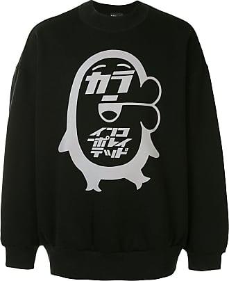 Kolor graphic-print oversized sweatshirt - Black