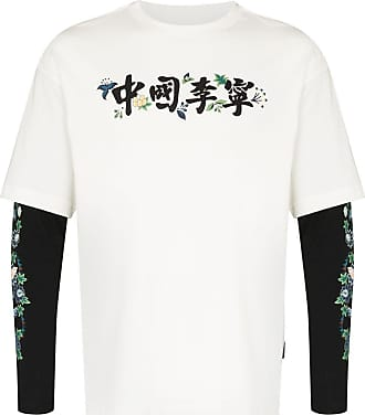 Li Ning Long Sleeve T Shirts You Can T Miss On Sale For At Usd 80 00 Stylight