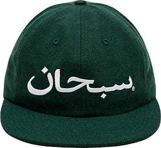 SUPREME Arabic Logo 6-Panel Cap FW 2017