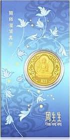 Chow Sang Sang The Medicine Buddha 999.9 Gold Ingot