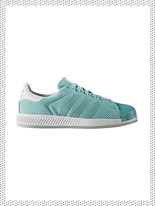 adidas sneakers piu belle