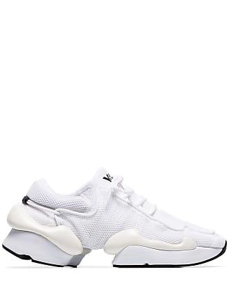 Yohji Yamamoto white Kaiwa Pod mesh low top sneakers