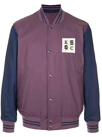 Kent & Curwen logo bomber jacket - Purple