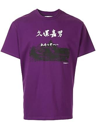 Yoshiokubo printed round neck T-shirt - Purple