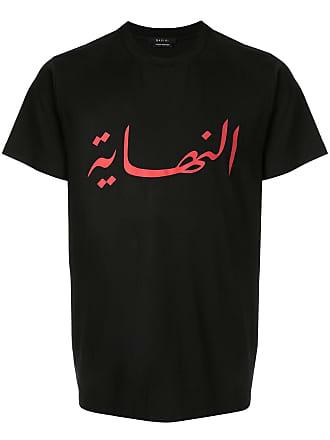 Qasimi Camiseta com gráficos árabes - Preto