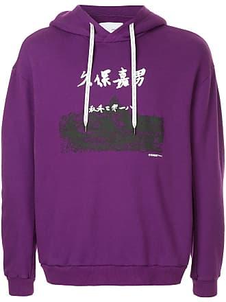 Yoshiokubo printed hoodie - Purple